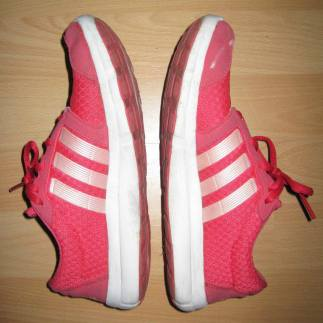 Blogparade: Adidas
